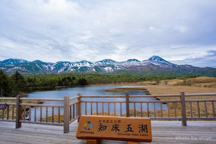 知床五湖の曇った風景