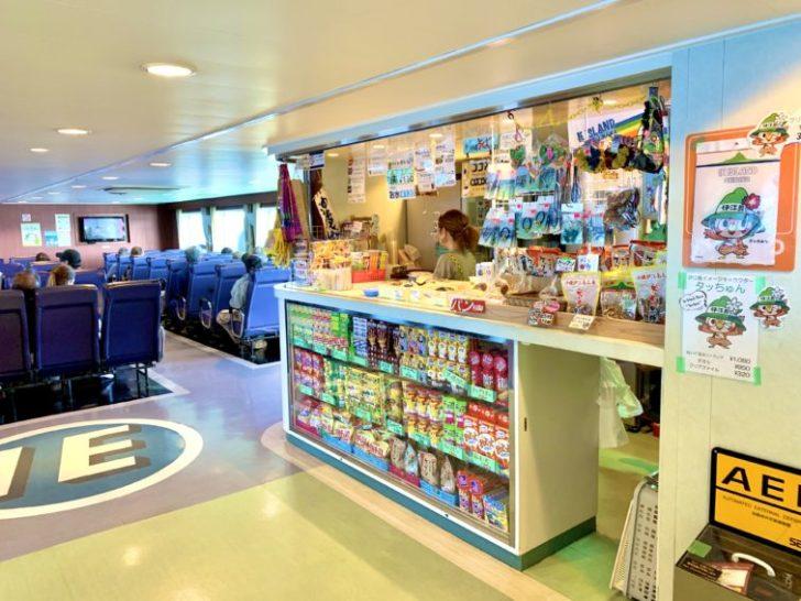 伊江島フェリーの売店
