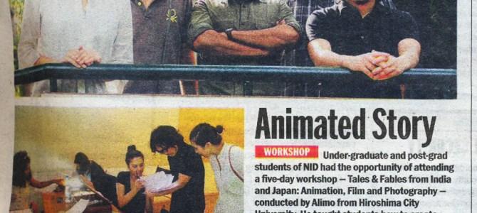 展覧会│ものがたりという宝石:日本とインドの写真+映像+アニメーション