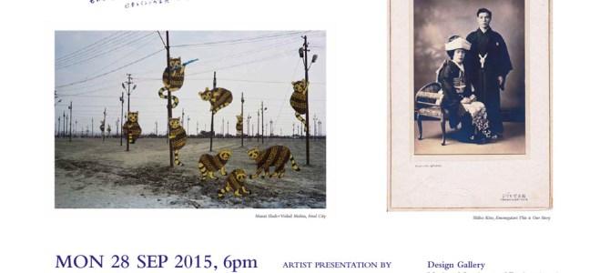 TALES & FABLES Closing Event | Artist Presentations