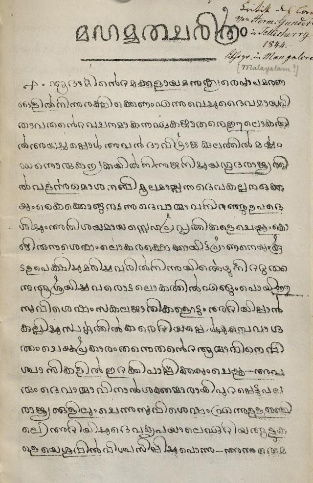 1844 മഹമ്മദ ചരിത്രം