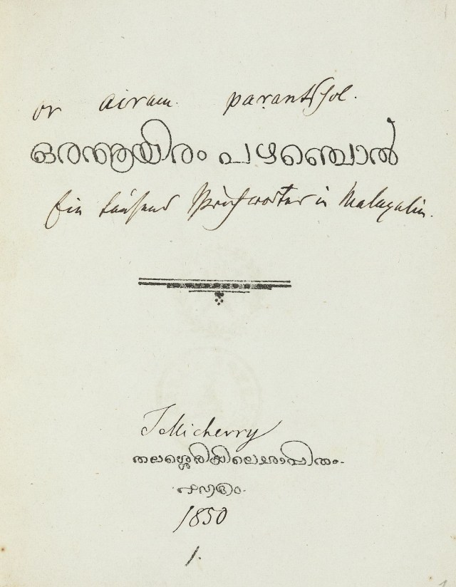 1850 - ഒരആയിരം പഴഞ്ചൊൽ