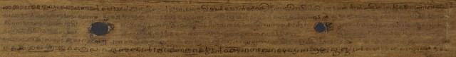 ക്രിസ്തുചരിതം — താളിയോല പതിപ്പ്