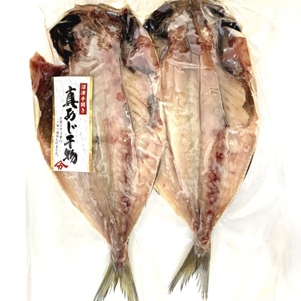 Aji is one of the most used fishes in the Japanese world. It is extremely tasty and oily  and is commonly used in many izakayas and ryokans, where it is served during breakfast and lunch where it is paired with pipping hot rice or porridge.