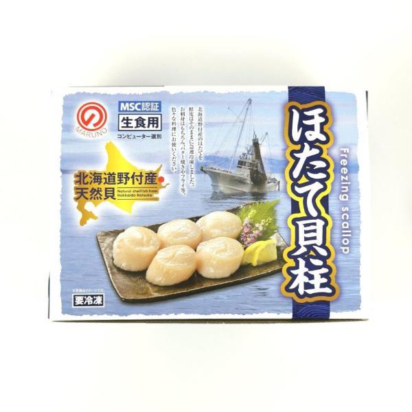 Sashimi Grade Hokkaido scallops