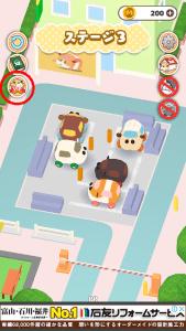 モルカーのアプリゲームで広告を消す方法は?Androidでもスキップできる?の参考画像