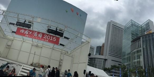 写真 2015-06-07 13 50 40