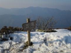 miune-shikoku-winter-hike (18)