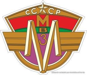 Шильдики на мотоциклы Минск