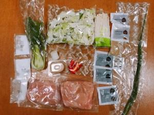 KitOisix香味ネギだれチキンとふわりたまごとチンゲン菜のスープ2