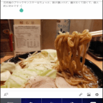 0wnd_blog