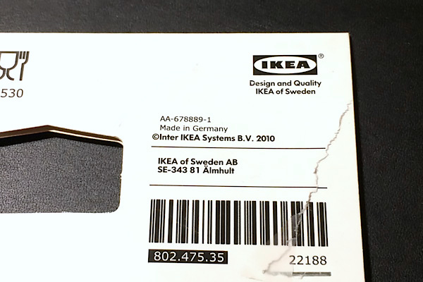 IKEAのKORKENゴムパッキン パッケージ拡大