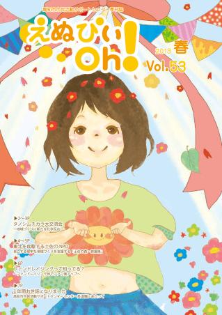Vol.53-01