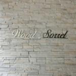 大田区西馬込:マンション入口にステンレス切文字設置