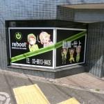 杉並区井草:アニメ制作会社さんのガラス面にシート貼り