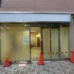 杉並区荻窪:運送業者さんの正面看板原状復旧