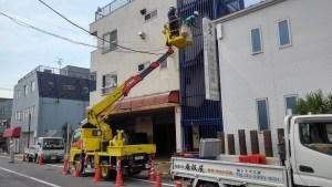 練馬区大泉:建設業者さんの袖看板撤去工事
