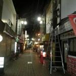 杉並区高円寺北:正面看板の白もどし(原状復旧工事)