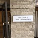 品川区:マンションの電飾館銘板の設置