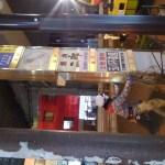 世田谷区駒沢:テナントビル袖看板の撤去