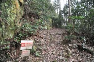 瓶割山(長光寺山)大岩ルート-登り道入口