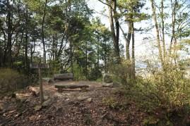 南出盆の木跡-2