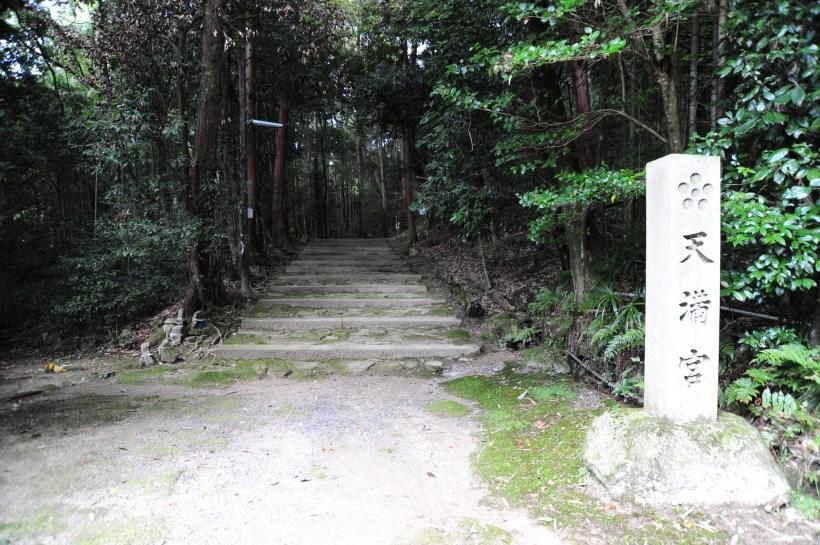 観音寺城追手道-72