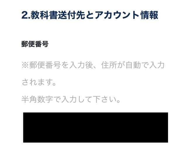 グローバルステップアカデミー_口コミ_評判I
