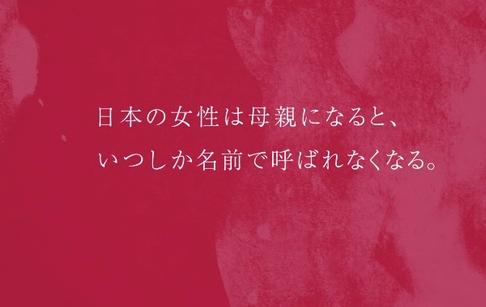 スクリーンショット 2014-12-08 16.49.21