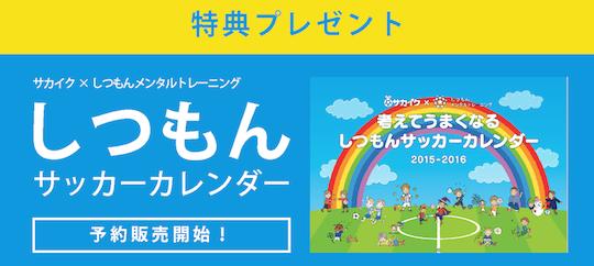 スクリーンショット 2015-03-15 16.51.40