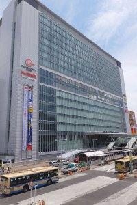 19階建てのターミナルビル「キュービックプラザ新横浜」