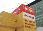 ルームズ大正堂(Room's)新横浜店