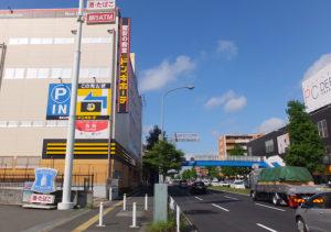 環状2号線沿いにある大豆戸町の「MEGAドン・キホーテ新横浜店」