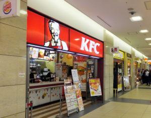10月30日で閉店となるケンタッキーフライドチキン新横浜駅店