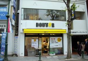 大倉山駅前商店街「エルム通り」にある「ドトールコーヒーショップ大倉山店」は11月11日(金)朝にリニューアルオープンする