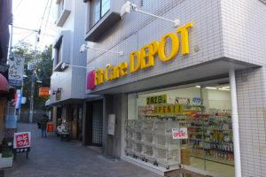 2月2日のオープンへ向けて準備が進む「妙蓮寺店別館」