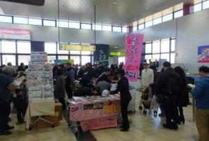 小机駅構内では鉄道グッズや弁当販売などが行われました