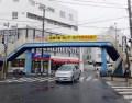 菊名歩道橋