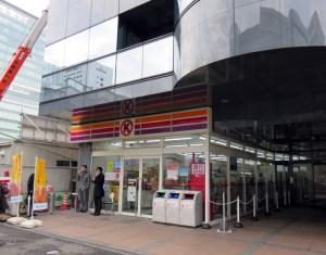 喫煙者の利用も多い「サークルK 新横浜駅前店」は3月2日から閉店し、3月22日(水)の7時に再オープンする予定