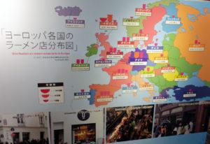 欧州での日本発のラーメン文化が広がっている(ラーメン博物館の展示より)