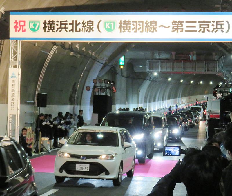 """<きたせん>2020年五輪時に「東名高速」と直結した時が""""真の開通"""""""