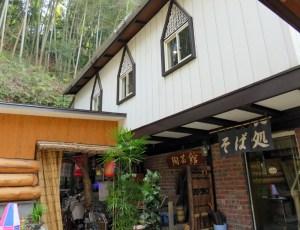 本当に山小屋のような雰囲気のある「そばの陶芸館」