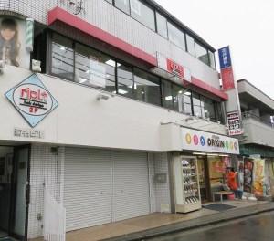 横浜ラーメン店がオープンするとみられる菊名西口駅前のビル1階