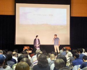 約300人の聴衆が駆け付けた「小机城フォーラム2017」(城郷小机地区センター体育館)