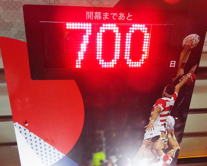 ラグビーW杯まであと何日?11/4(土)初日本代表戦の新横浜でカウントダウン
