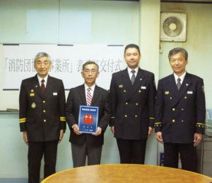 港北消防団の飯田孝彦団長(最左)から、港北区内では4社目となる認定証が交付された