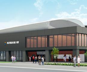 <相鉄直通線>新横浜の次駅は「羽沢横浜国大」、大学名入れ沿線価値の向上目指す