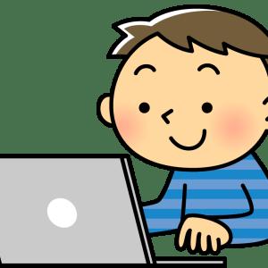 アフィリエイトブログを始める前に準備すべきものまとめました