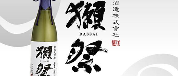 osusume-title-dassai