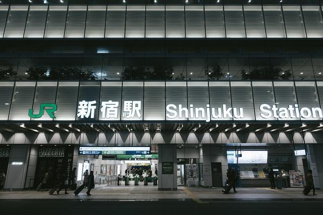 新宿駅の外観